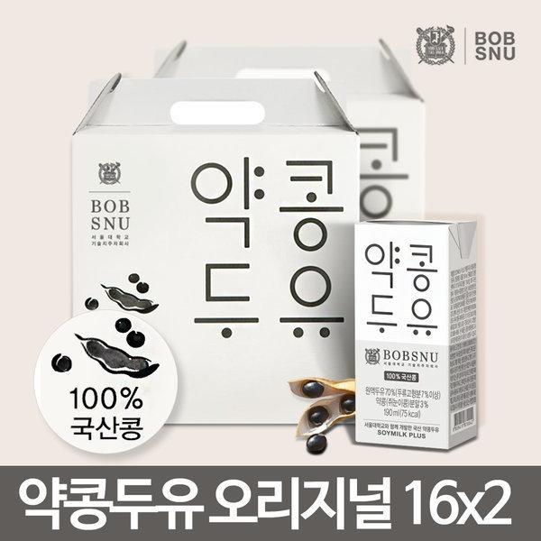 서울대공동개발 약콩두유 190ml x 16팩 2세트 총32팩 상품이미지