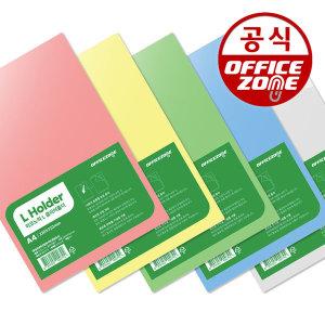 오피스존 A4 클리어화일 L홀더 10매 투명 칼라 파일