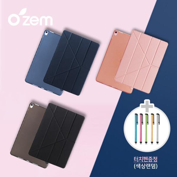 (현대Hmall) Ozem  아이패드 에어2 (A1566/A1567) TPU 스마트 커버 케이스 상품이미지