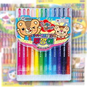 뽀로로 색연필 사인펜 샤프식 축지식 12색 24색 16색
