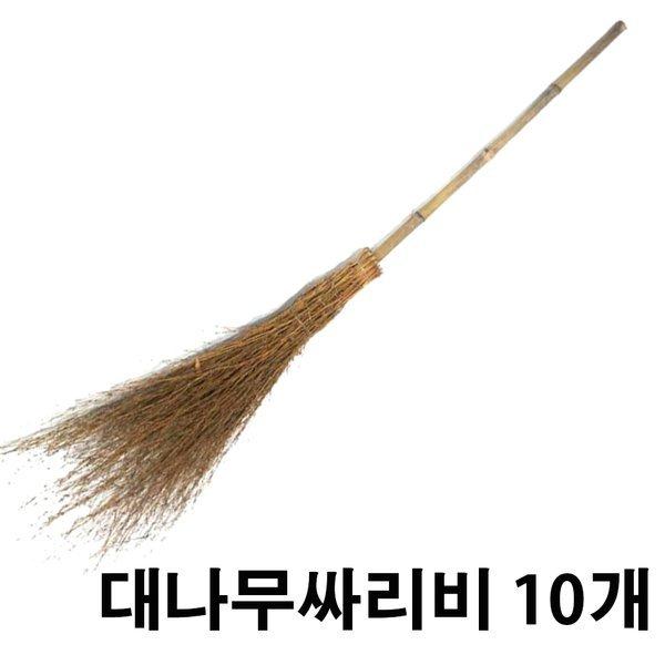 대나무싸리비 / 10개묶음판매 / 무료배송 상품이미지