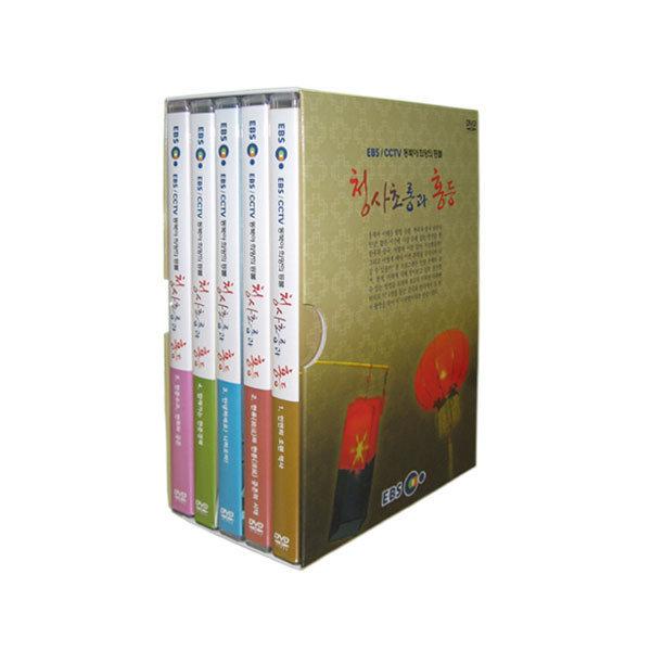 EBS/CCTV 동북아 희망의 등불 - 청사초롱과 홍등 DVD 상품이미지
