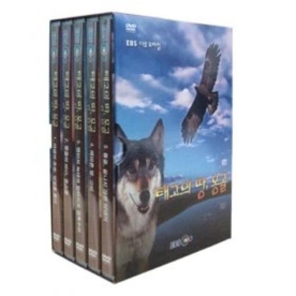 다큐 프라임 - 태고의 땅 몽골 DVD 상품이미지