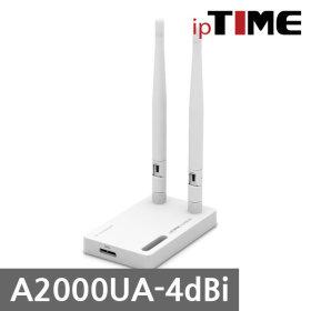 ipTIME A2000UA 4dBi USB 무선랜카드 무선 AP WIFI