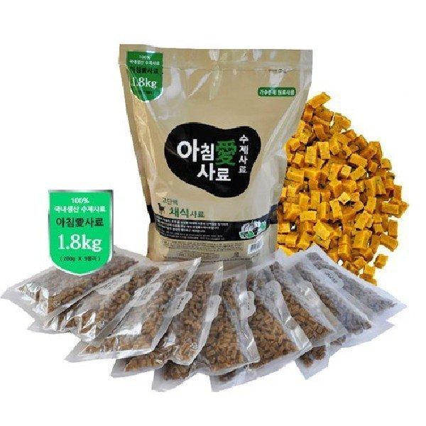 아침愛 수제사료(고단백/채식) 1.8kg 상품이미지