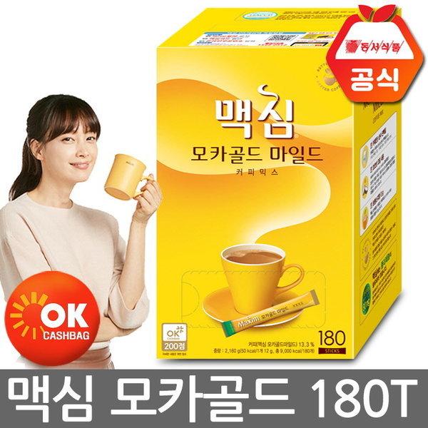 맥심 모카골드/화이트골드 160T/커피믹스/커피 상품이미지