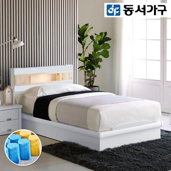동서가구 세렌 LED편백 SS 침대 (9존독립) DF909506 상품이미지