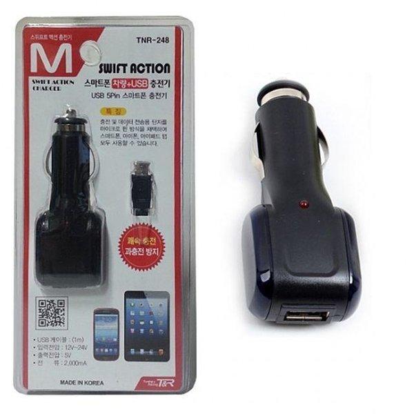 마이크로5핀 차량용 쾌속 USB 충전기 - 스마트폰 태 상품이미지