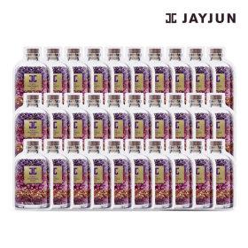 Purple Fragrance Mask 10 sheets
