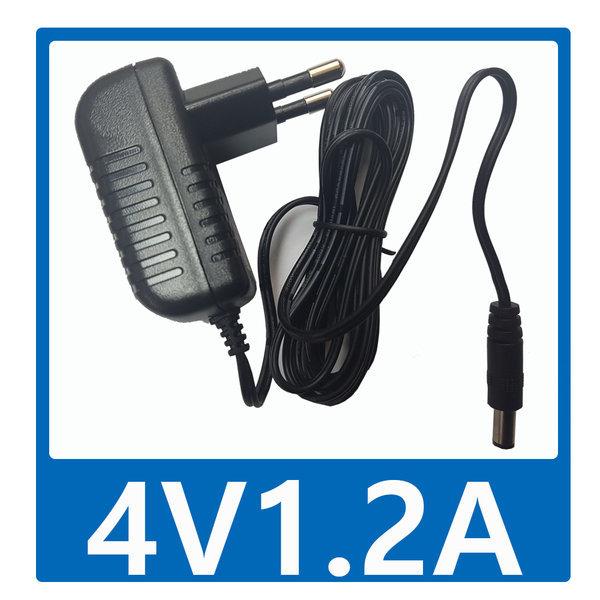 안전사 4V1.2A 공유기아답타 벽부형 아답타 상품이미지