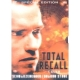 중고  폴 버호벤 감독/토탈리콜 (Total Recall) S.E 2디스크/입체아웃케이스  dts 상품이미지