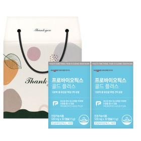 프로바이오틱스 골드 플러스 유산균 2개월분 선물세트