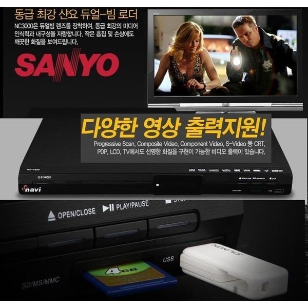 NC-4000HDMI 코드프리 DVD/CD USB/DIVX/DTS 고화질 상품이미지