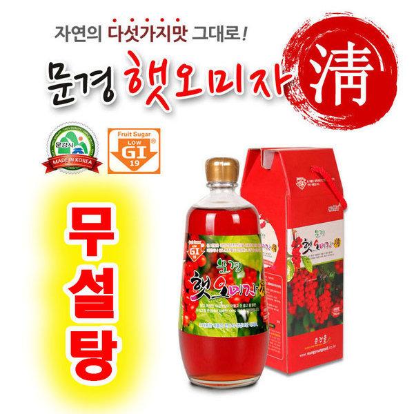 문경특산물 오미자/복분자/오디/아로니아/진액700ml 상품이미지