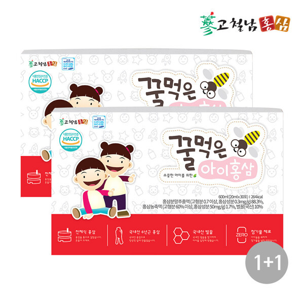 (현대Hmall)1+1 고철남홍삼 어린이 전체식홍삼 꿀먹은아이홍삼 20ml x 30포 상품이미지
