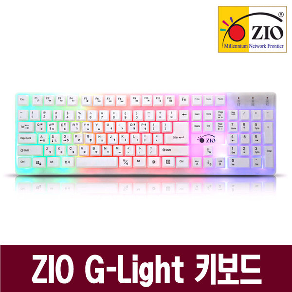 ZIO 지오 G-Light 레인보우 LED 키보드 키스킨 포함 상품이미지