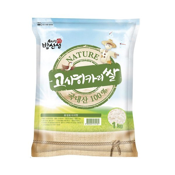 고시히카리쌀 1kg 밥선생 찰지고 부드러운 품종 상품이미지