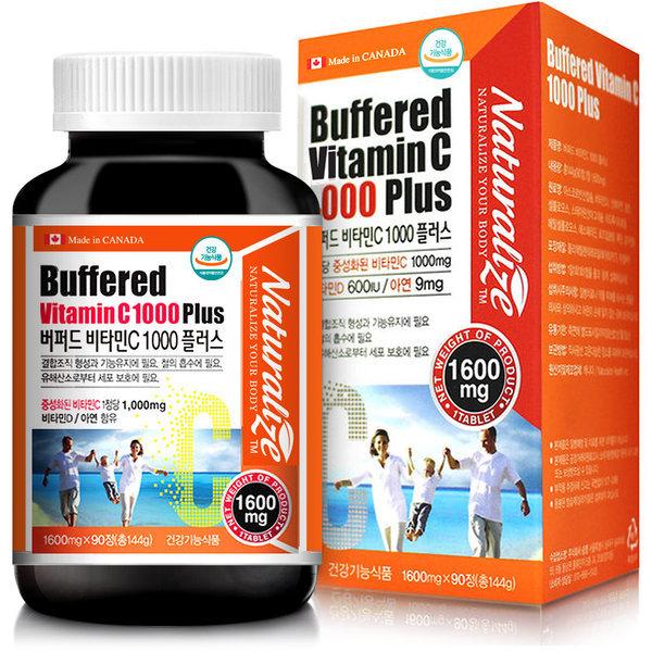 버퍼드비타민C 1000 비타민D 600 아연 9mg 중성비타민 상품이미지