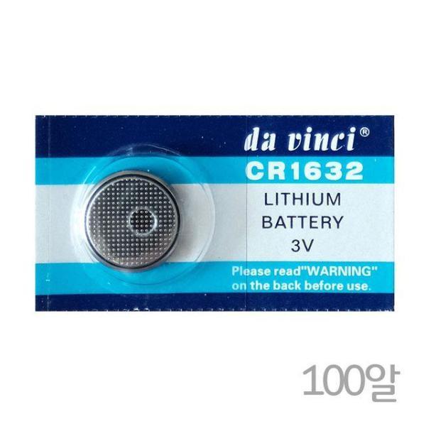 HITAKA CR1632(100알) 리튬건전지 3V코인전지 상품이미지