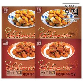 오뗄 치킨 200g 2종(탕수육2봉+깐풍기2봉) /렌지3분ok