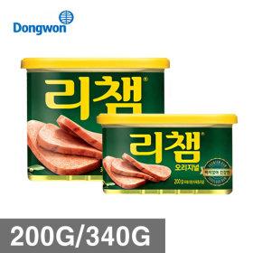 리챔 오리지널 햄통조림 프레스햄 스팸 런천미트 340g