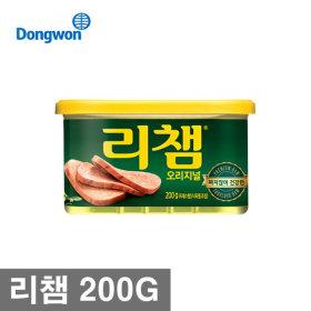 리챔 오리지널 햄통조림 프레스햄 스팸 런천미트  200g