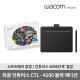 와콤 인튜어스 타블렛 CTL-4100 블랙에디션 온라인강의 상품이미지