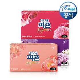 드라이시트  건조기용피죤 40매(미스틱) x 3개