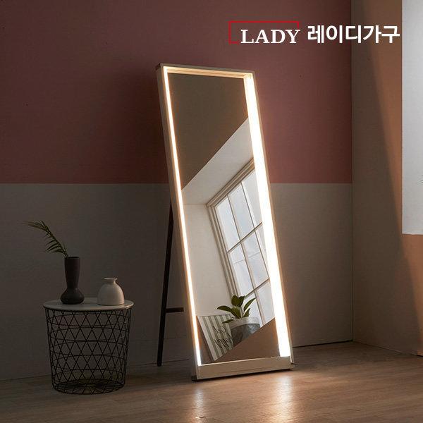 레이디가구 맥시멈 LED조명 와이드 전신거울 거치대형 상품이미지