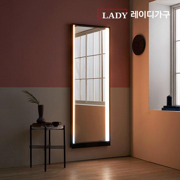 레이디가구 맥시멈 LED조명 와이드 전신거울 벽걸이형 상품이미지