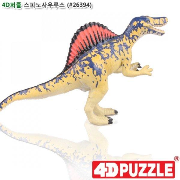 4D퍼즐 스피노사우루스 ( 26394) 상품이미지