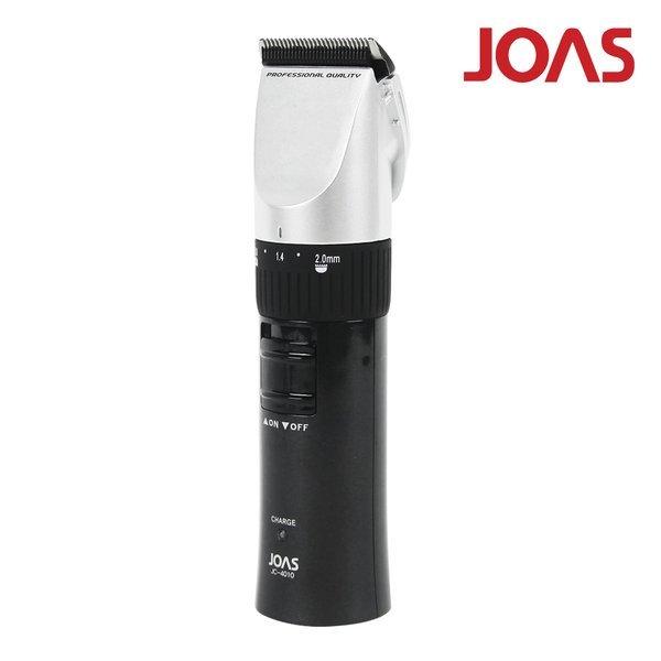 조아스 전기 이발기 HC-4010 프로 바리깡 남자이발기 상품이미지