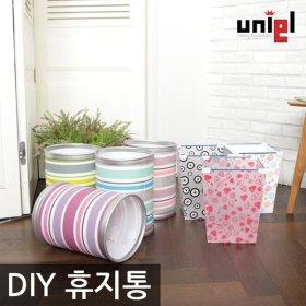 DIY 휴지통 쓰레기통 예쁜휴지통 원형 L (색상랜덤)
