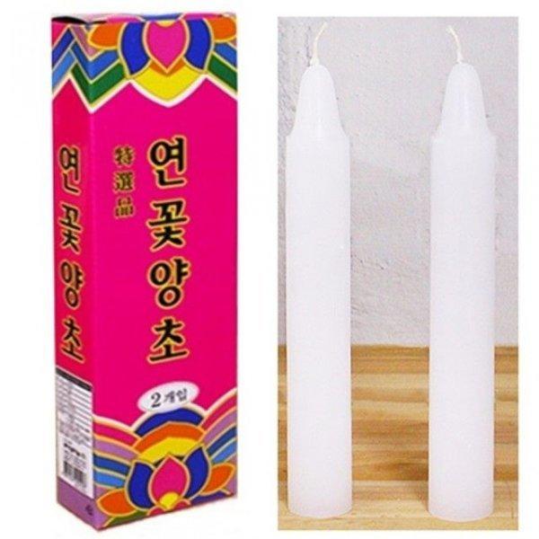 명광연꽃양초 2입 5개 양초 초 밀초 촛불 밀대초 상품이미지