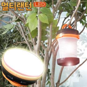 LED 캠핑랜턴 손전등 후레쉬 /SUBOOS 미니멀티랜턴8506