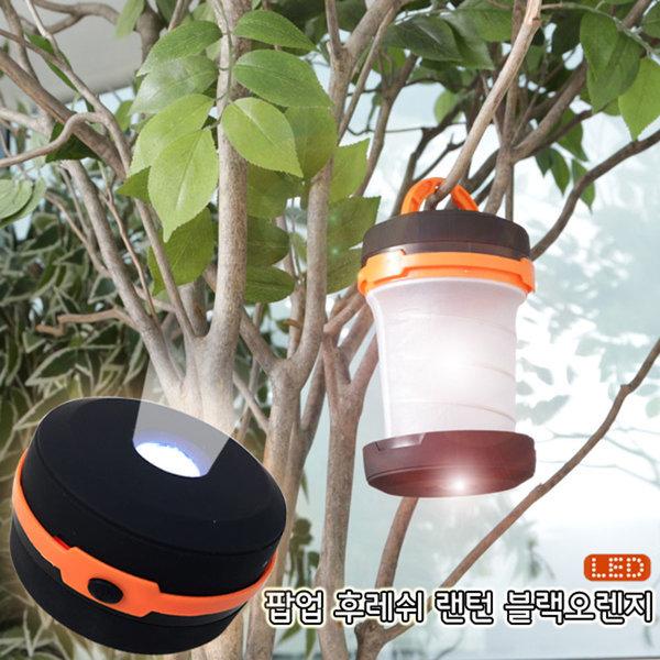 LED 후레쉬 손전등 캠핑랜턴 / 팝업 후레쉬 랜턴 상품이미지