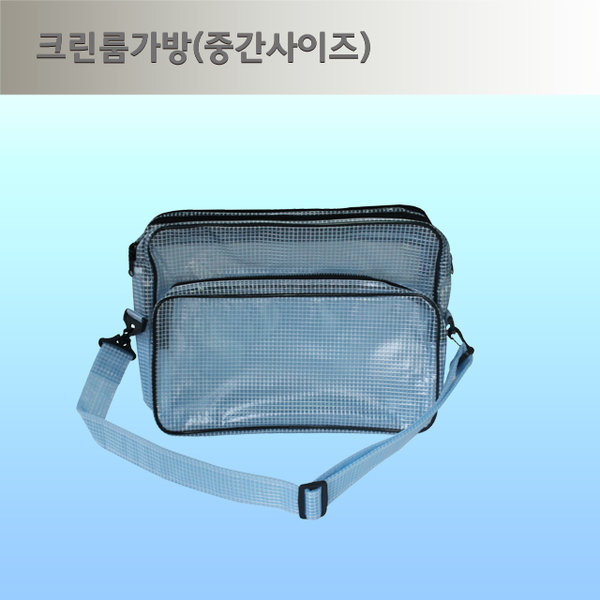 yii 크린룸 투명크로스백中/PVC가방/반도체/방수방진 상품이미지