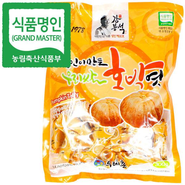 명인 호박엿 300g/엿분야 명인 강봉석 전통엿/쌀엿 엿 상품이미지