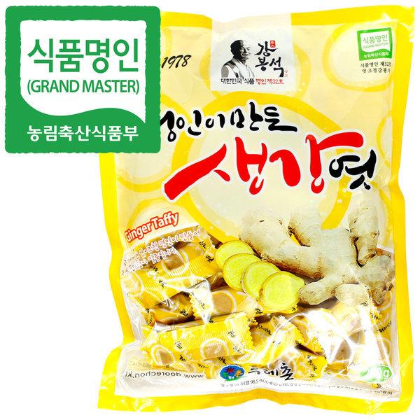 명인 생강엿 250g/엿분야 명인 강봉석 전통엿/쌀엿 엿 상품이미지