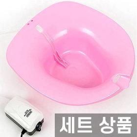 버블 핑크 좌욕기 좌욕대야 좌욕 출산용품 산모용품