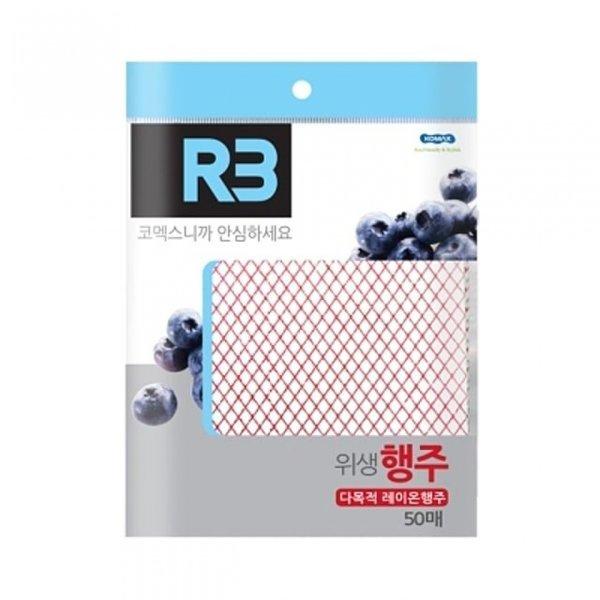 R3 다목적 레이온 행주(50매) 상품이미지