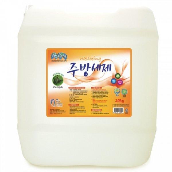 친환경 세제 주방 세제 천연주방세제 보건복지부 1종 상품이미지