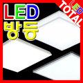 LED방등 조명 거실등 프리미엄 엣지 모듈 국산 주방등