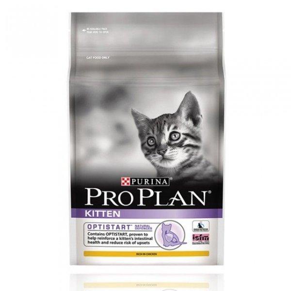 고양이사료 어린고양이용 2.5kg 1개 고양이밥 기호성 상품이미지