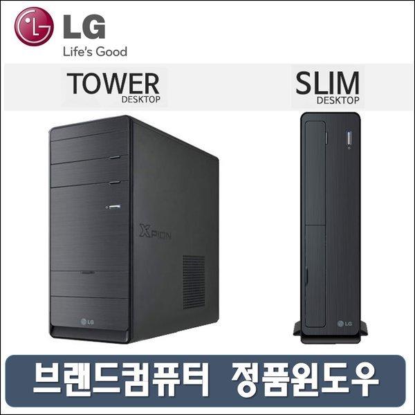 LG 데스크탑 정품 윈도우 사무용 프리미엄 중고컴퓨터 상품이미지