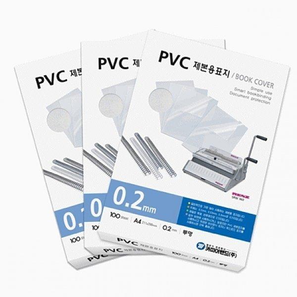 PVC 제본표지 A40.3mm 반투명 100매입 권 상품이미지