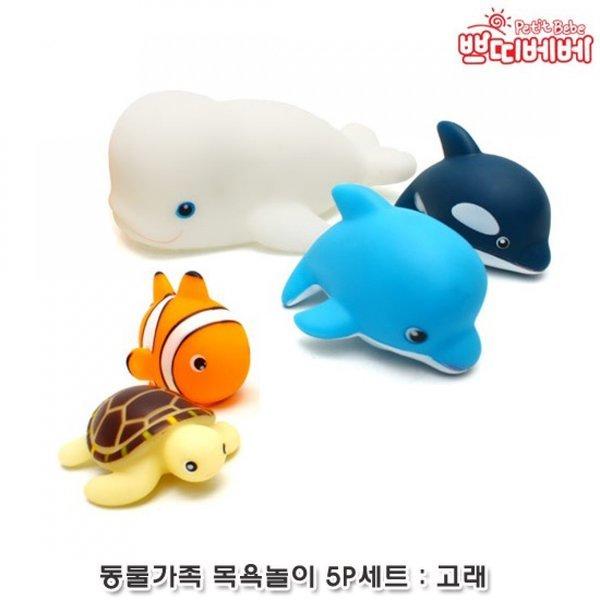 쁘띠베베 동물가족 목욕놀이5P세트 : 고래 상품이미지