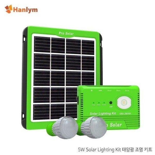 태양광 솔라키트 5W/비상전원/배터리/컨트롤러/LED 상품이미지