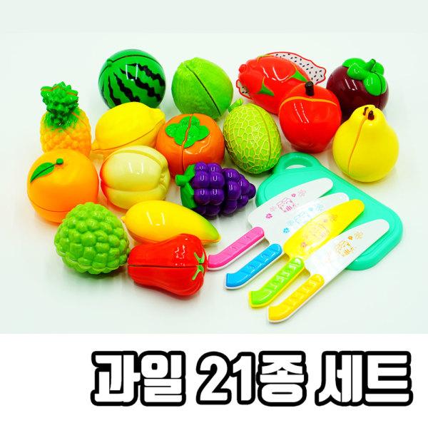 과일썰기/야채썰기/소꿉놀이/부엌놀이/엄마놀이 상품이미지