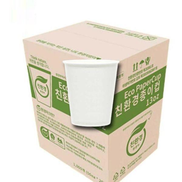 고양이종이컵 100개 384ml 테이크아웃컵 일회용커피 상품이미지